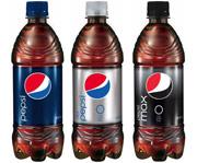 Old Pepsi bottle