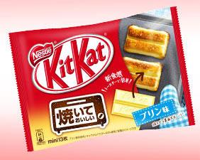 Bake KitKat