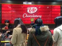 KitKat Shop