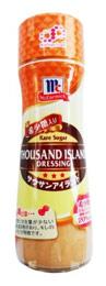Rare sugar now in salad dressing in Japan