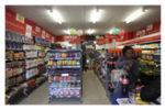 Supermarket S